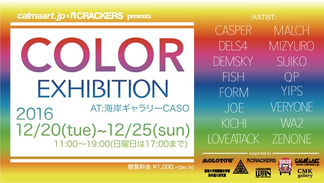 COLOR_flyer